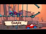 Мультик Игра Для Детей Про Машинки.Машина Ест Машину 5 серия SHARK.Новый Мультик Про Машинки 2016