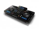 DJ Шевцов - 41 MIX!