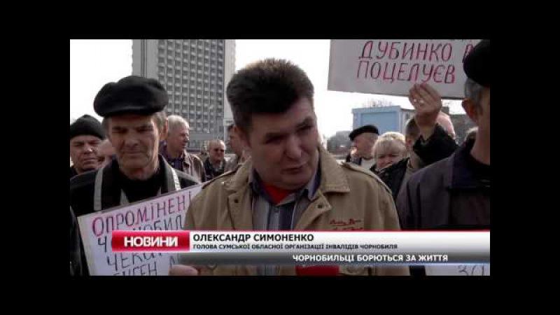 Віктор Дубінко погрожує головному лікарю госпіталю для Чорнобильців