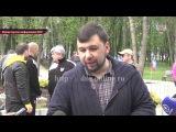 Нужно перестать стрелять и начать выполнять Минские соглашения — Денис Пушилин