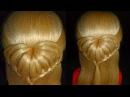 СЕРДЦЕ из волос.Причёска для средних и длинных волос.Плетение кос/волос.Причёск ...