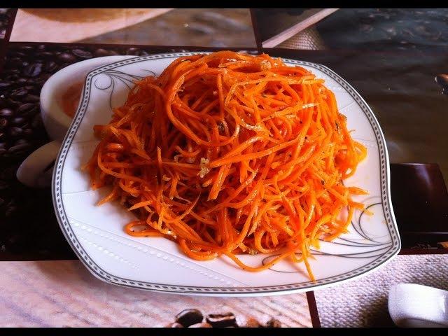 Морковь По-Корейски / Морковча / Korean Style Carrots Recipe / Простой Пошаговый Рецепт / 당근