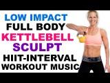 Low Impact Full Body Kettlebell HIIT Sculpt, Kettlebell Workout, Cardio Kettlebell HIIT Workout