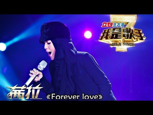我是歌手 第二季 第10期 Shila Amzah茜拉《Forever love》Nur Shahila binti Amir Amzah 湖南卫视官方版1080P 20140314