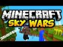 SkyWars[Fails] 1 - ЭпикФейл