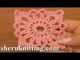 Crochet Small Square Motif Tutorial 4 Part 1 of 2 Joining Crochet Motifs