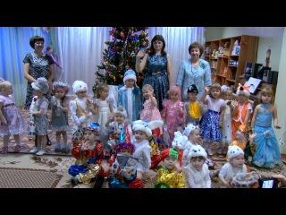Новогодний утренник Дружная семейка ДС 112 клип