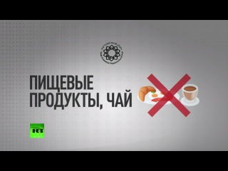Чай, сигареты и бронетехника: Иран запретит ввоз 227 товаров из США