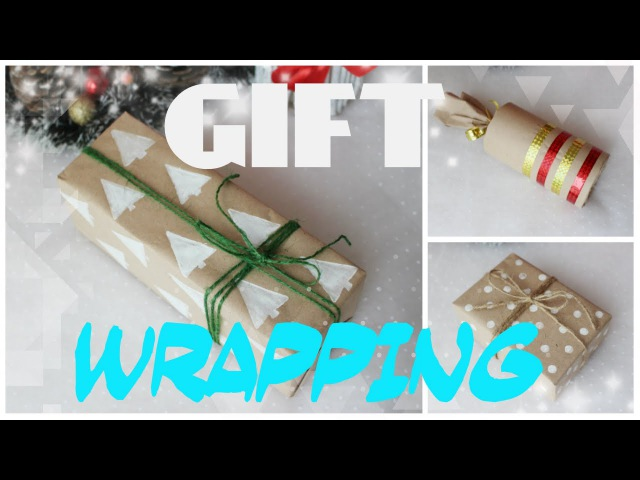 Упаковка Подарков * Украшаем Новогодние Подарки/ DIY Gift Wrapping * Bubenitta