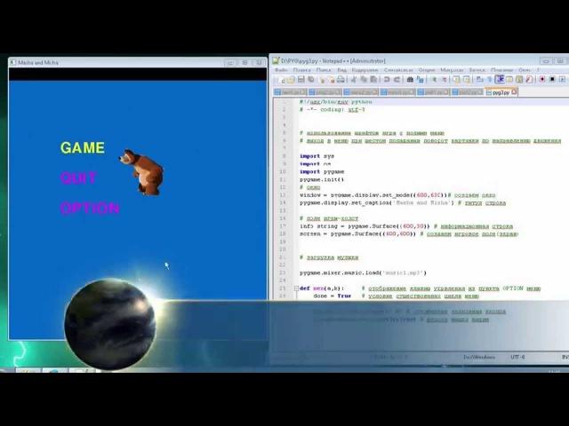 УРОК3 - как научиться создавать игры.