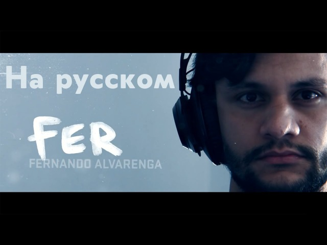 Fer Профайл игрока. Valve gamer profile на Русском
