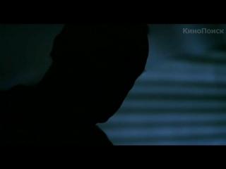 Ганнибал/Hannibal (2001) ТВ-ролик №9 (русские субтитры)