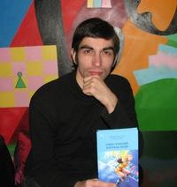 Владимир V Шашорин
