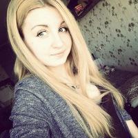Alina Sosedova