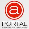aPortal - Автомобильное сообщество