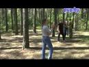 Игорь Русинов Ведич сентябрь 2013 часть2