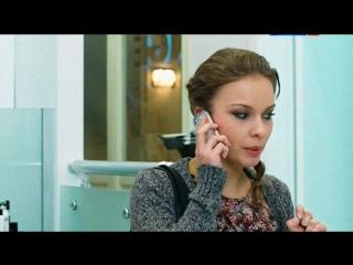 Любовь на миллион 7 серия из 8 (2013)