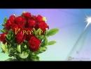 Krasivoe_pozdravlenie_s_Dnem_rojdeniya!_Originalnyiy_podarok_k_prazdniku_jenschine__Muzyikalnaya_otkryitk_22