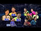 run for money 逃走中 (Toso-chu) (2015.07.19) - Toso-chu x Mecha-ike (逃走中 めちゃx2本気で逃ゲてるッ!)