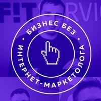 Логотип БИЗНЕС БЕЗ... (серия образовательных семинаров)