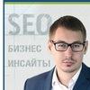 Продвижение сайтов » Сергей Погодаев