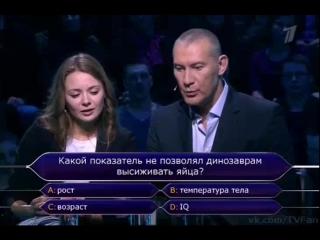 Кто хочет стать миллионером? Карина Разумовская и Игорь Жижикин (эфир 21.05.16)