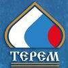 ТЕРЕМ | Водоснабжение и отопление