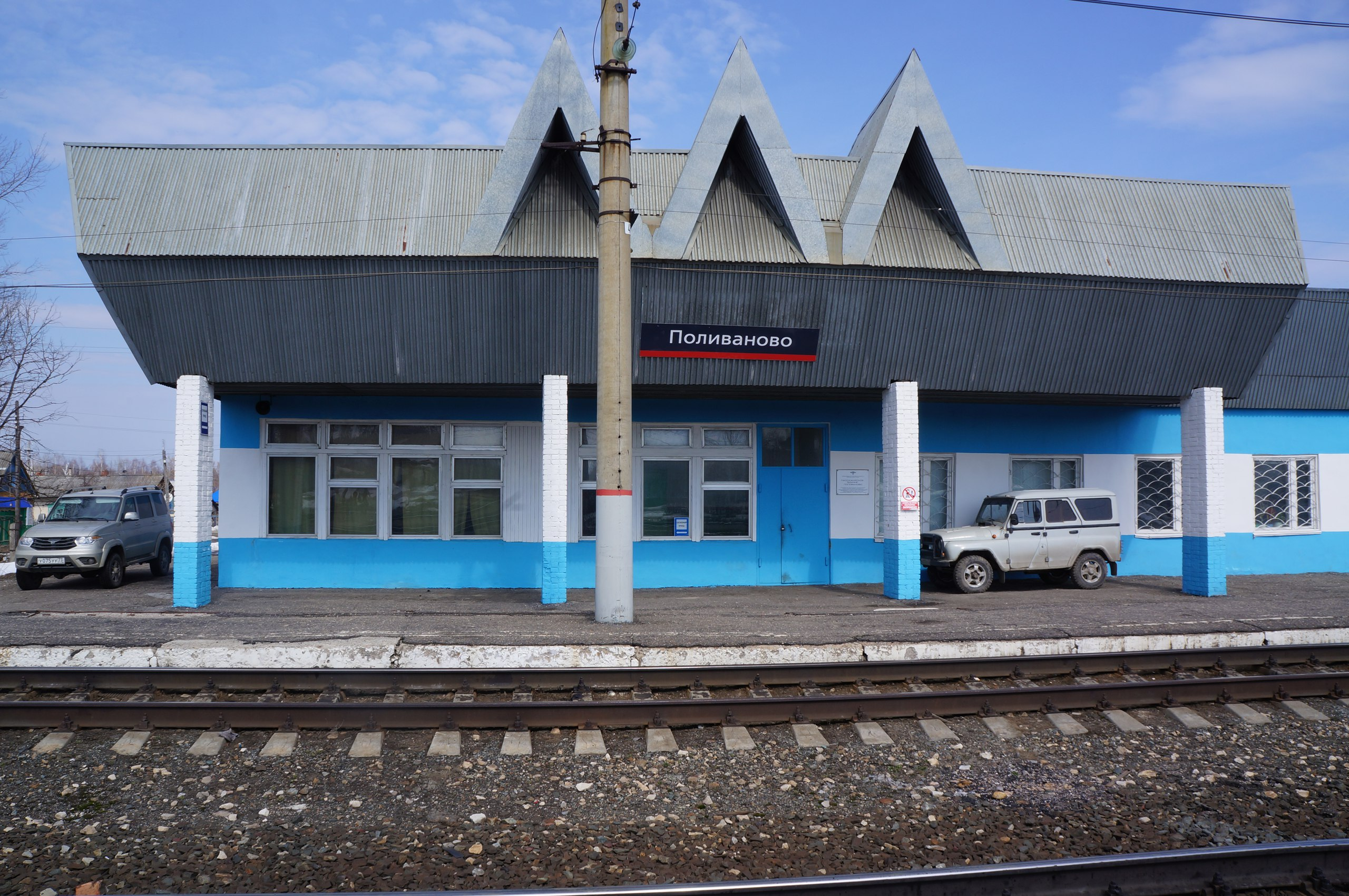 С 20 апреля в Ульяновской области будет восстановлено движение электрички по маршруту «Инза-Сызрань»