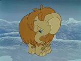 Мама для мамонтёнка / © Союзмультфильм / мультики для детей, мультики для самых маленьких
