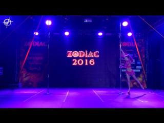 ZODIAC 2016 (3-е место в категории Stars), Светлана Никонова , Шлиссельбург