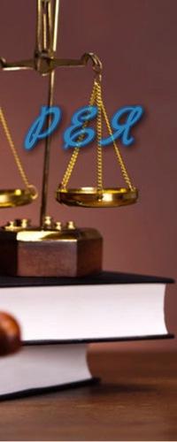 Как выбрать юридические услуги