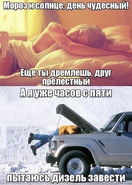 http://cs631725.vk.me/v631725907/1904/_xxlirlFsTY.jpg