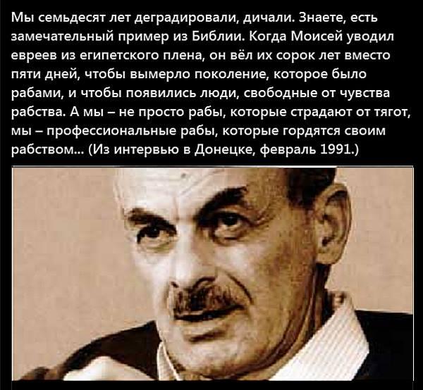 """34% россиян оправдывают действия Сталина победой во Второй мировой, - опрос """"Левада-центра"""" - Цензор.НЕТ 958"""