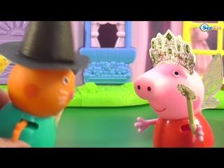 свинка пеппа все серии подряд игрушки