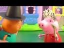 Peppa Pig - Свинка Пеппа и Джордж Мультфильмы для детей Все серии подряд - Истории игрушек