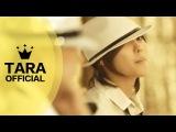 T-ARA (