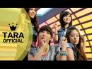 T-ARA(티아라) _ Round and round(빙글빙글) 1080P OFFICIAL MV