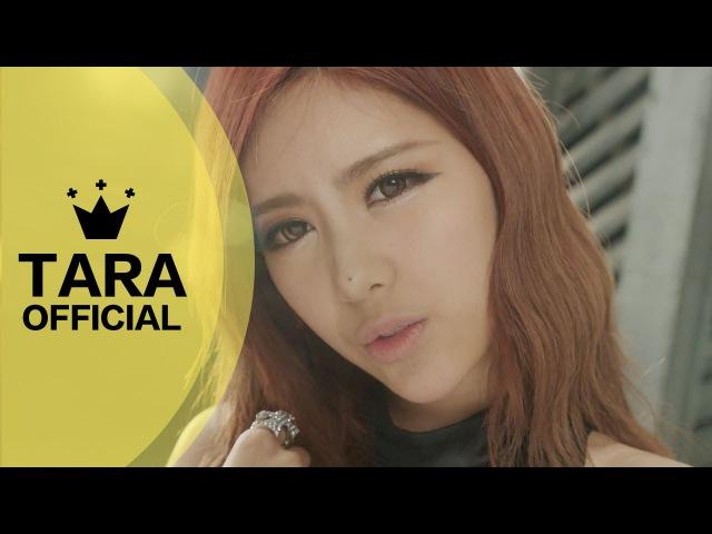 T-ARA(티아라) _ Cry Cry (댄스버전/Dance Version) 1080P OFFICIAL MV