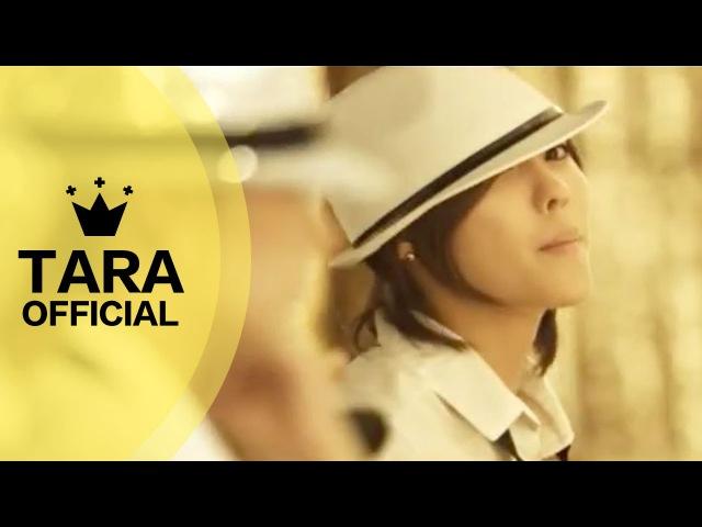 T-ARA (티아라) _ I'm in pain(내가 너무 아파) (Part.3) OFFICIAL MV