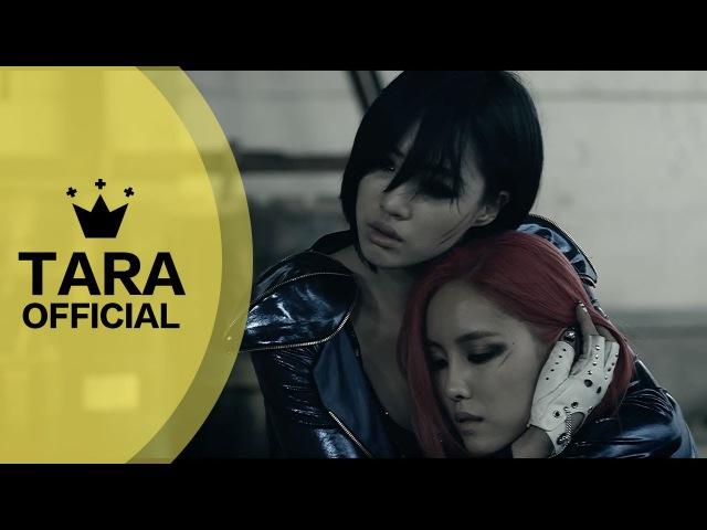 T-ARA (티아라) _ DAY BY DAY (1080P) 본편 OFFICIAL MV