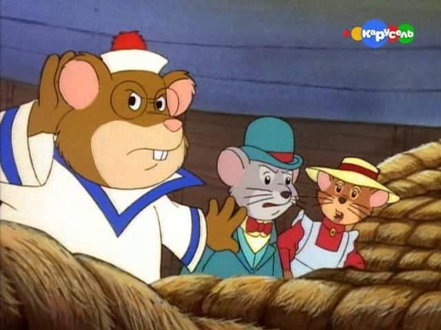 Мышь деревенская и мышь городская / Приключения отважных кузенов - 18 Полет на дирижабле