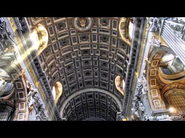 Рим. Ватикан. Базилика святого Петра