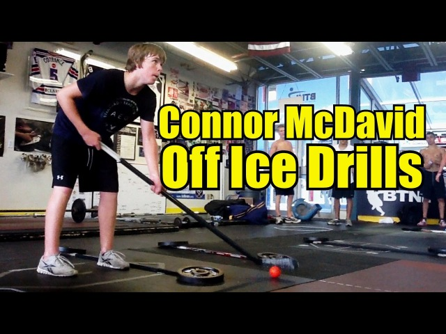 How Connor McDavid Trains - Stickhandling Drills
