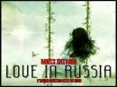 BORIS ZHIVAGO - Love In Russia (Xtended Russian Mixx) [Italo Disco 2o15]