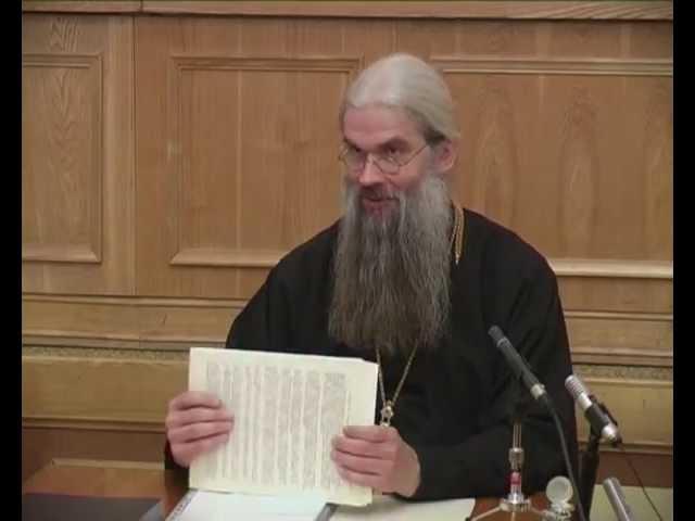 2. Валентин Асмус. Законодательство Юстиниана и его церковная деятельн.