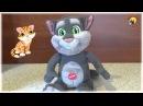 Говорящий Кот Том повторюшка Мульти пульти мягкая игрушка Talking Tom Cat and Parrot