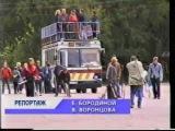 Венецианский карнавал в Кузнецке