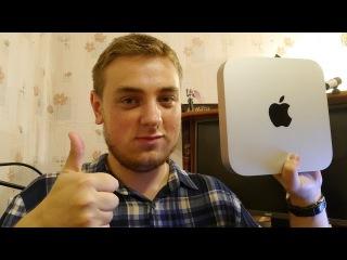 Калькулятор за 20000 рублей. Как купить Apple Mac дёшево?