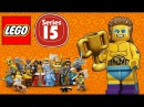 Обзор на 4 Lego мини-фигурки по 15 серии LEGO Minifigures - Series 15.