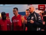 Klitschko vs Tyson Fury weigh in and face off  Кличко vs Тайсон Фьюри взвешивание